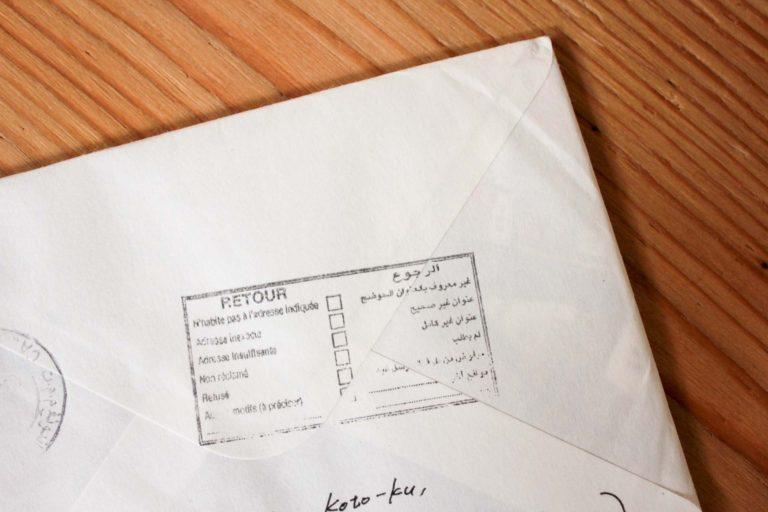 距離についての考察 Episode2 「手紙」