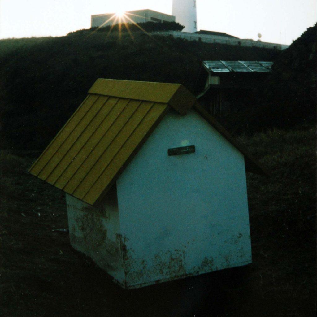 美術の中の家 第9回 犬小屋の家出(ラスト・サンポ・チバ)
