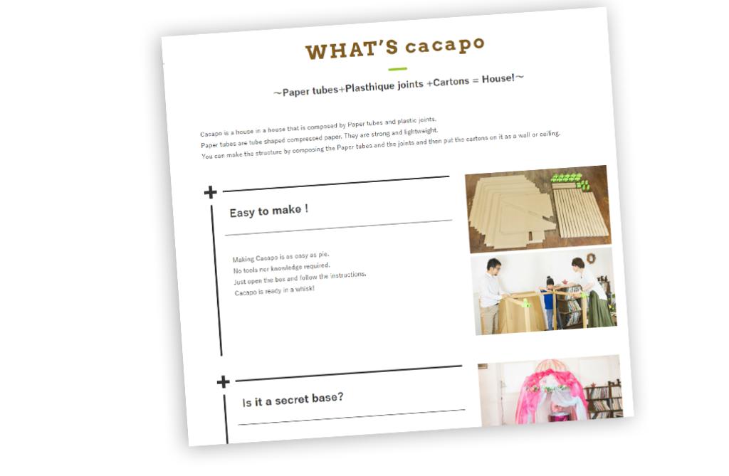 英語ページができました! Have you checked Cacapo's English page?