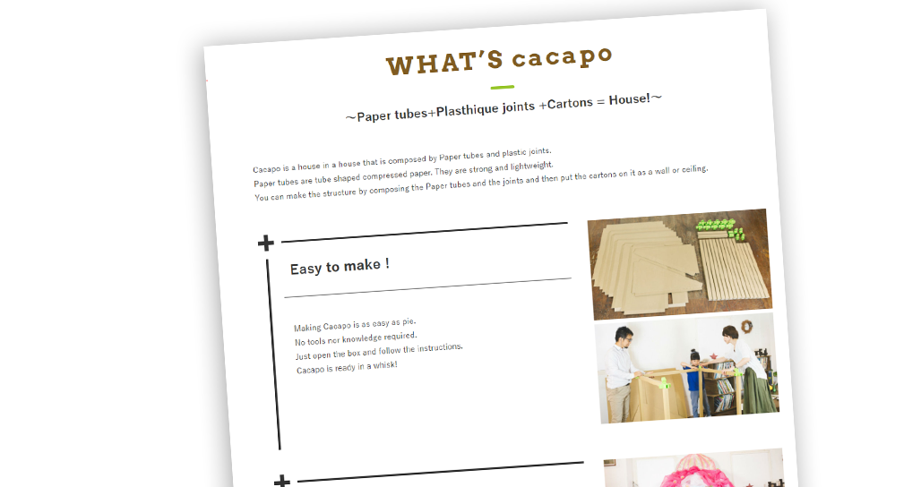 英語ページができました! Have you checked Cacapo's English page?