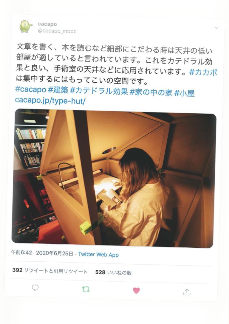 ツイッターでぷちバズ!?